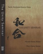 The Aikido Unity Seminar wit hAikido teachers, Mary Heiny, Hiroshi Ikdea, Lee Crawford, Joanne Veneziano, and Kimberly Richrdson