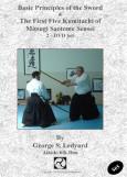 Sword - Double Set - DVD-R Cover Insert