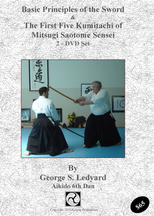 Aikido Sword Dvds And Aikido Video Downloads From G