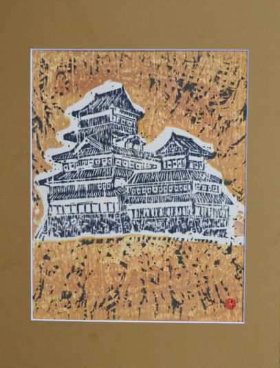 Japanese castle woodblock print by George Ledyard